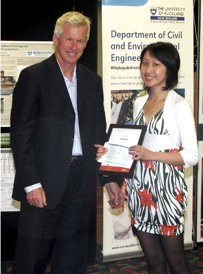 PDP Annual Prize in Engineering Hydrology Awarded